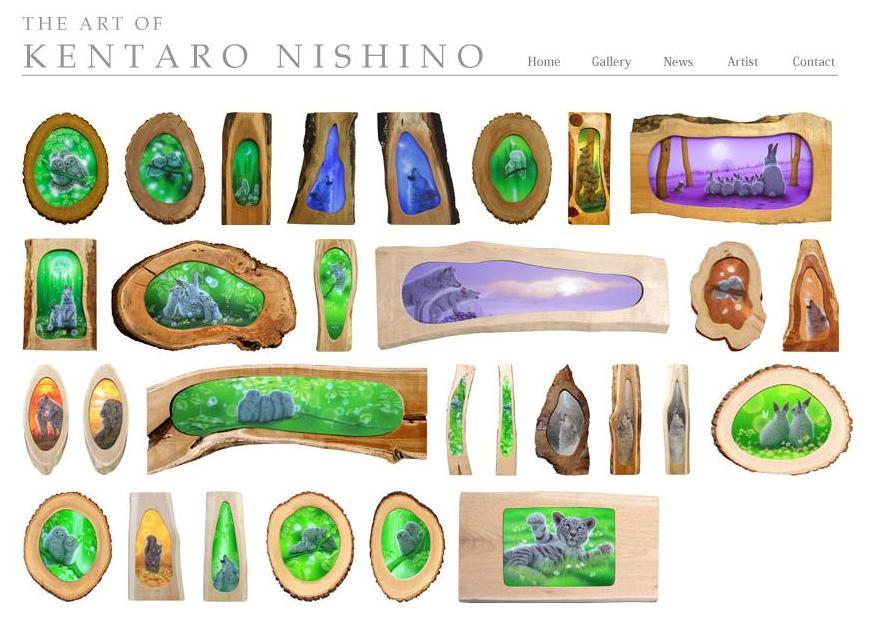 西野健太郎無垢板作品