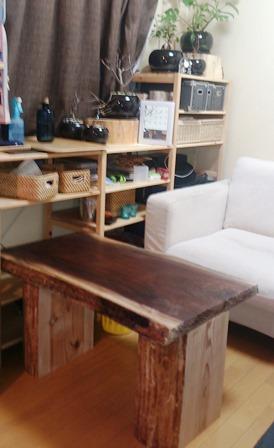 ブラックウォルナット一枚板ローテーブル(杉タイコ脚)