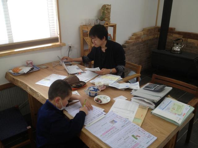 決算整理20130207
