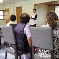 多羅尾事務所介護者交流会「アロマで心も体もリラックス!」を開催20140906