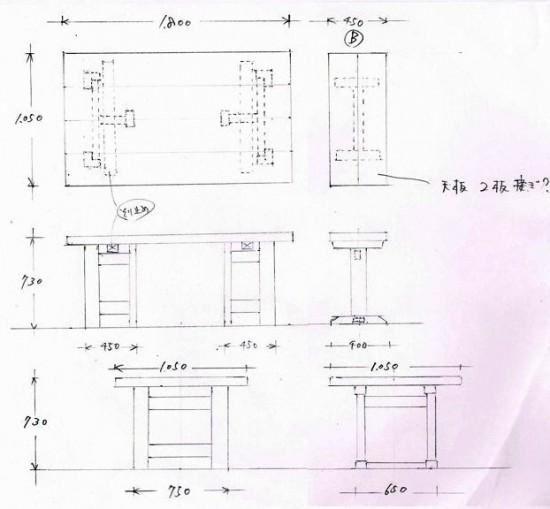 信州・黒姫産「楢テーブル2台」製作開始20140328