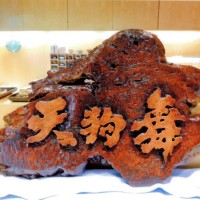 お客様の作品~料理店自然木看板(楢(ナラ)一枚板)~