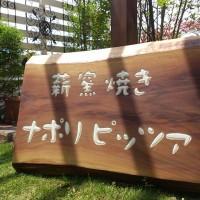 お客様の作品 ブラックウォルナット一枚板の木製店舗看板