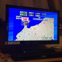 11月22日長野県神城断層地震発生から25日の連休明けまで