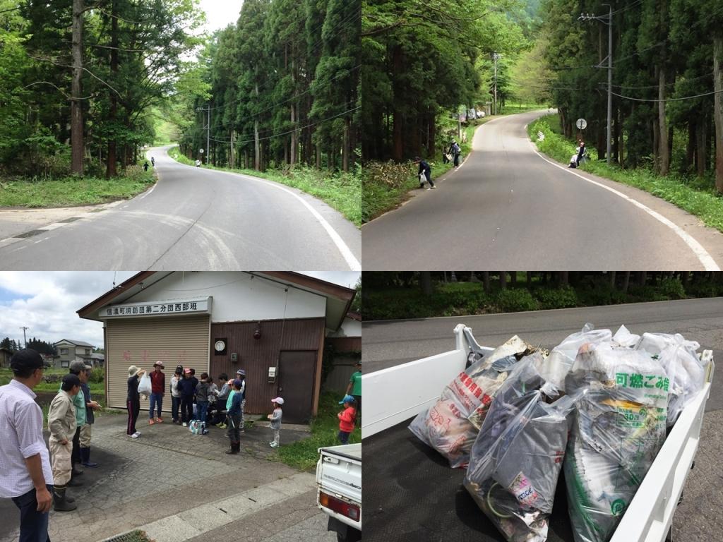 地域清掃(ゴミゼロの日)に参加20170528