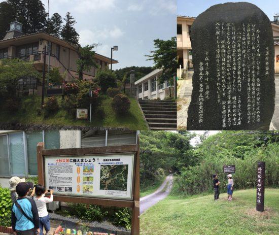 信楽町多羅尾探訪20170611-6