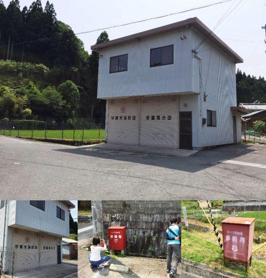 信楽町多羅尾探訪20170611-4