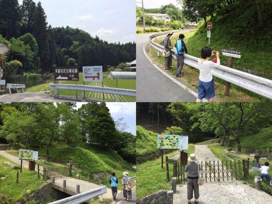 信楽町多羅尾探訪20170611-8