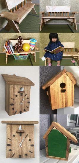 栃の子供ベンチ、くすの木の巣箱、小鳥の巣箱型掛け時計(楠一枚板)20161118