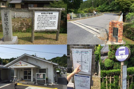 信楽町多羅尾探訪20170611-7