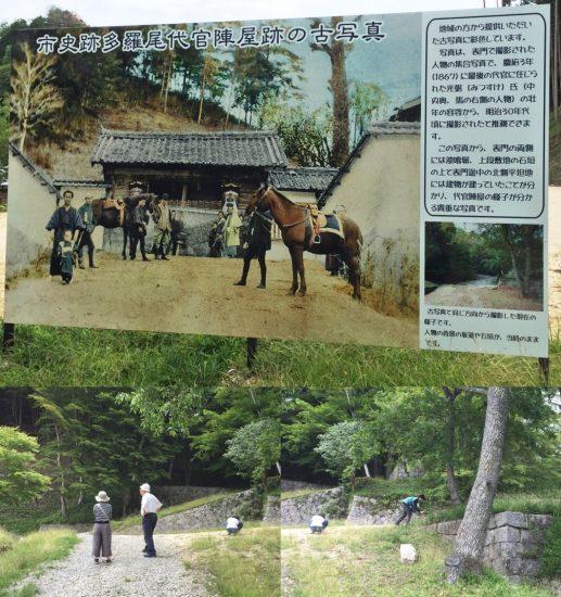 信楽町多羅尾探訪20170611-10