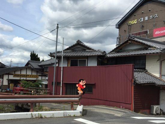 信楽町多羅尾探訪20170611-13