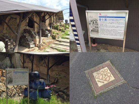 信楽町多羅尾探訪20170611-3