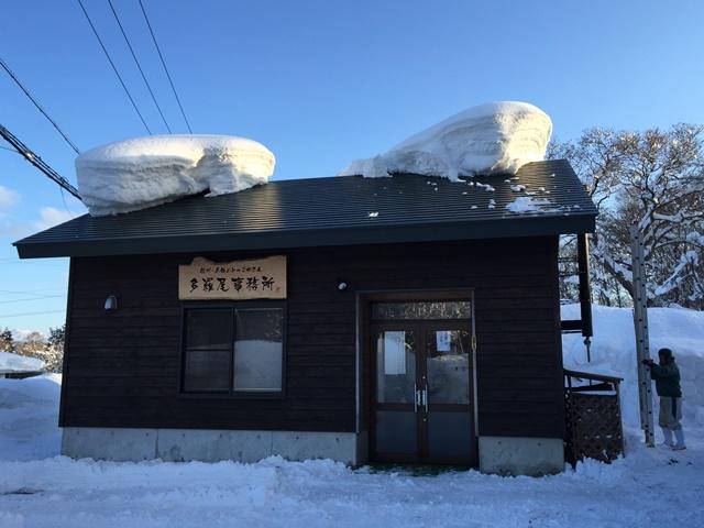 事務所屋根の雪下ろし20150113