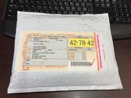 バンドソーの部品、アメリカより到着!20170812-1