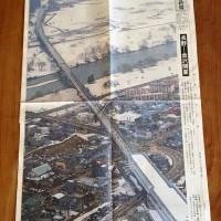 北陸新幹線長野-金沢開業から一夜・今日の我が家の風景201150315