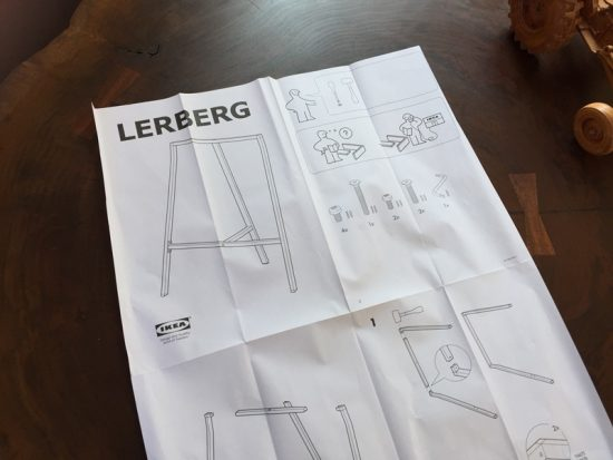 LERBERG 架台の組み立ては至って簡単!20170925