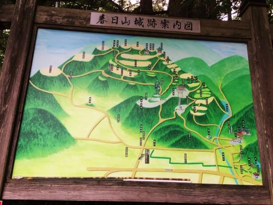 春日山城へ20150531-1