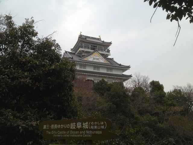 岐阜城へ20130313