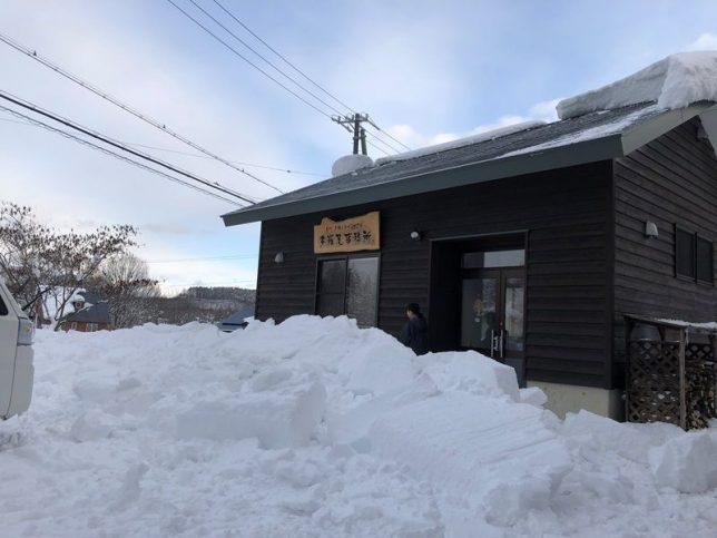 事務所の屋根の雪が落ちました20190107-1
