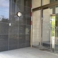 多羅尾事務所看板設置工事完了!20130723