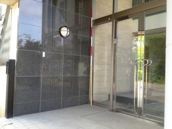 株式会社多羅尾事務所看板設置工事完了!1