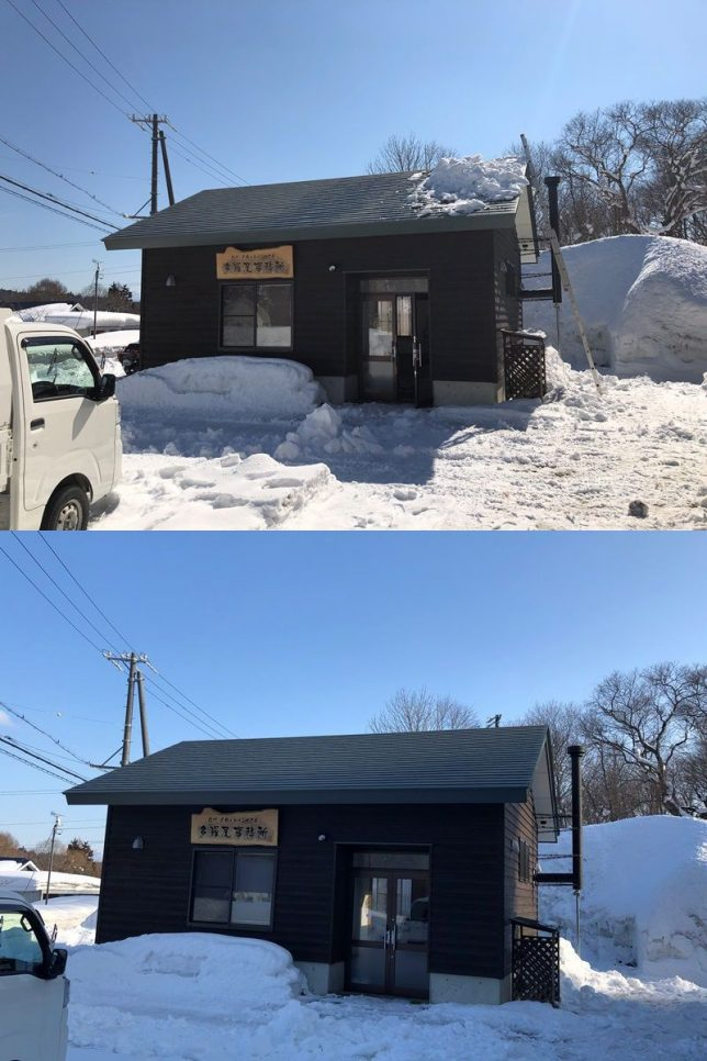 屋根の雪落とし20190218-2