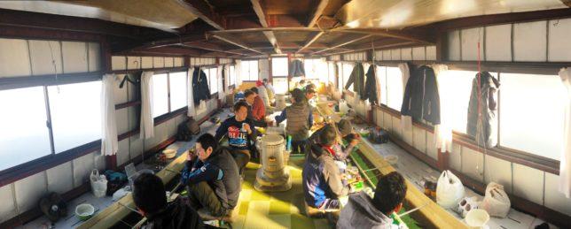 長野・北信地区商工会青年部親睦会(ワカサギ釣り大会)開催20190305-3