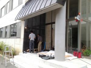 株式会社多羅尾事務所看板設置工事完了!2