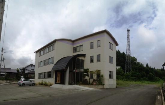 株式会社多羅尾事務所看板設置工事完了!5