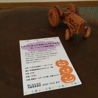 多羅尾事務所介護者交流会~「食」についての情報交換会10月9日(金)開催!~