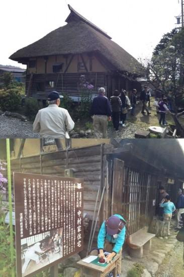 中村家住宅を見学20151010-1