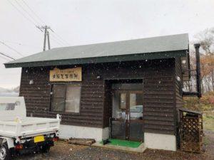 初雪20191120-1