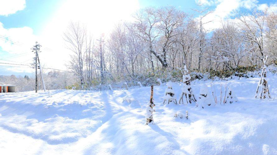 今朝の積雪は約15cm。20191130-1