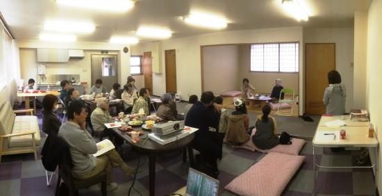 第4回多羅尾事務所介護者交流会20131020-3