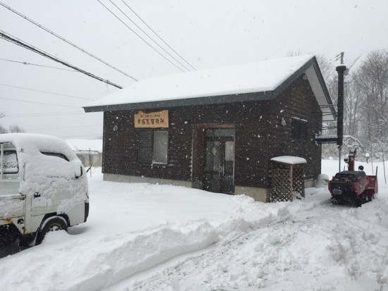 ようやく大雪?20160118