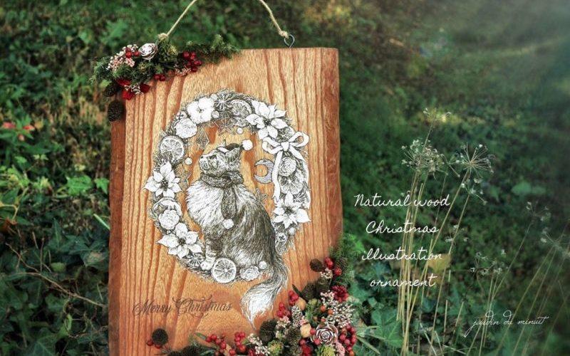 お客様のDIY作品「桐一枚板のクリスマスイラストオーナメント」~新潟県・星様~1