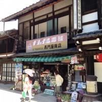 奈良井宿20140629-6