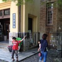 片倉館20140629-5