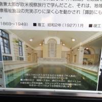 片倉館20140629-4