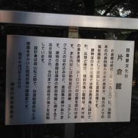 片倉館20140629-3