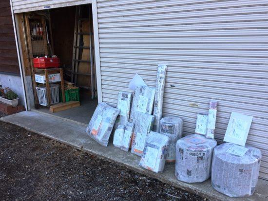 本日の出荷梱包数は14個。総重量は123kg20161024