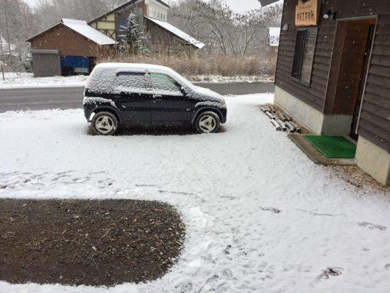 2日間雪が降り続きました20161124