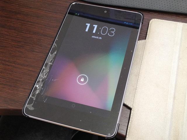 Nexus7液晶パネル破損。。