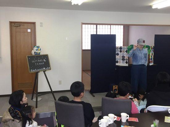 多羅尾事務所大平オフィスにてクリスマス会を開催!20161210-3