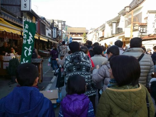 善光寺へ初詣20170102-1