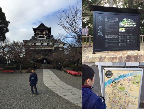 岐阜銘木市場での仕事の後は犬山城へ20170112