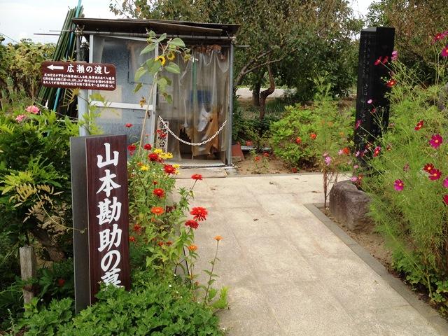 山本勘助の墓へ20140915-1