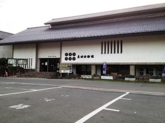 真田宝物館へ20140915-1