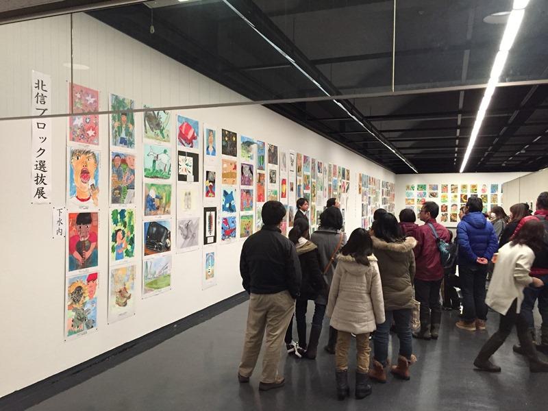 長野県児童生徒美術展へ20170121-1